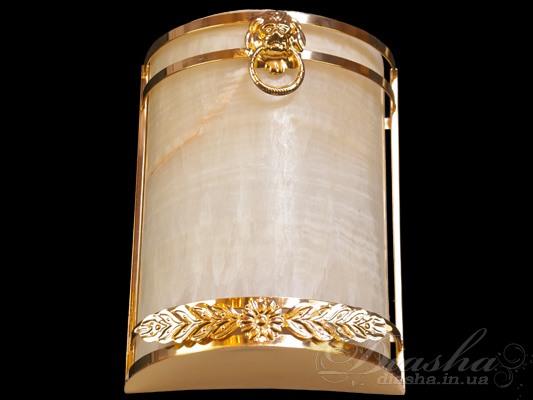 Каменный светильник из природного ониксаСветильники из натурального камня, Бра классические