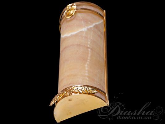 Светильник настенный из благородного камняСветильники из натурального камня, Бра классические
