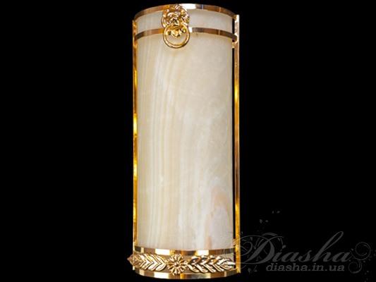 Каменный светильник с рассеивателем из природного ониксаСветильники из натурального камня, Бра классические