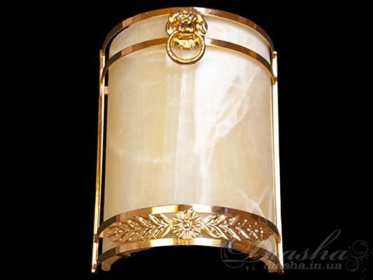Настенный светильник с плафоном из ониксаСветильники из натурального камня, Бра классические
