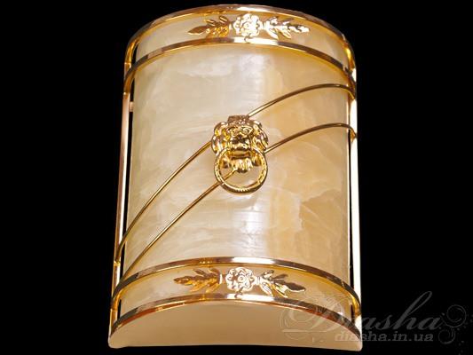 Светильник с рассеивателем из благородного ониксаСветильники из натурального камня, Бра классические