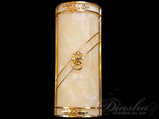 Настенный светильник с рассеивателем из натурального камняСветильники из натурального камня, Бра классические