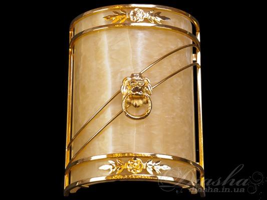 Светильник настенный из натурального камняСветильники из натурального камня, Бра классические