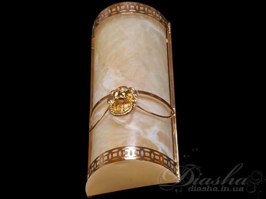 Настенный светильник с рассеивателем из ониксаСветильники из натурального камня, Бра классические