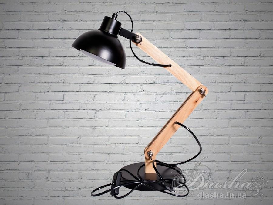 Стильная настольная лампа с деревянным каркасомНастольные лампы, Торшеры, Новинки