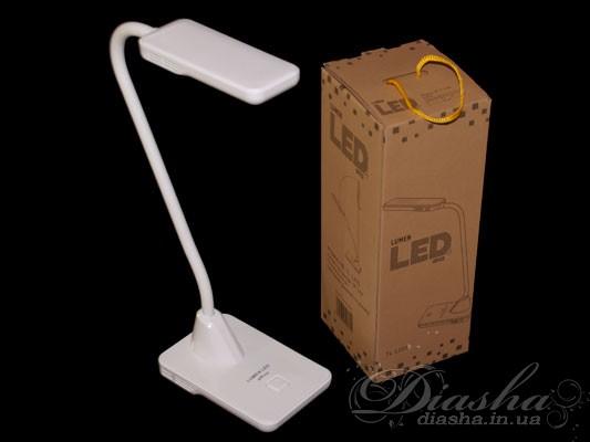 Светодиодная настольная лампа на гибкой ножке. Поворотная светодиодная лампа мощностью 5Вт - замена лампы накаливания 60Вт. Не мерцает, большой срок службы, приятный ровный свет, безопастность использования (напряжение всего 12 вольт) - это только начало списка достоинств данной настольной лампы!