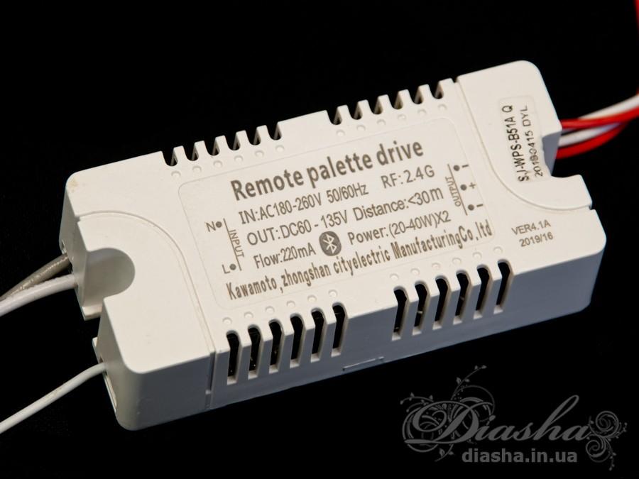 Блок питания для светодиодных люстр 80WЭлектрофурнитура, Трансформаторы и ПРУ