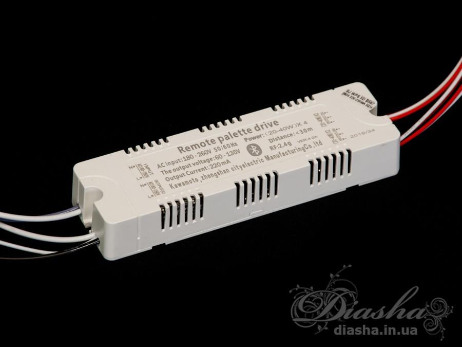 Блок питания для светодиодных люстр 160WЭлектрофурнитура, Трансформаторы и ПРУ
