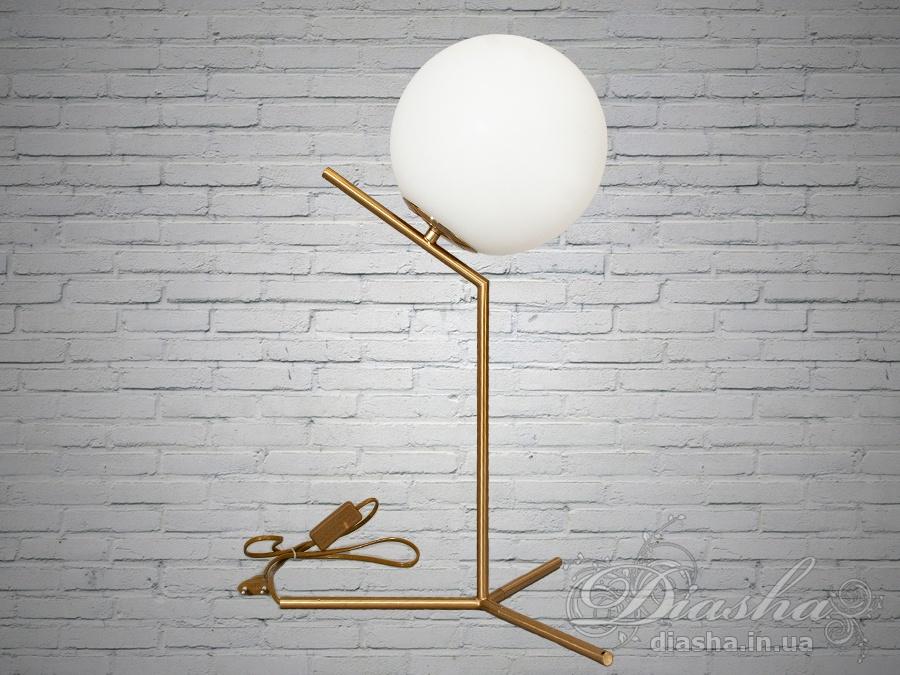 Минималистичная настольная лампаНастольные лампы, Светильники