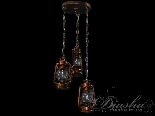 Люстра-подвес в стиле керосиновой лампыЛюстры кухонные, Подвесы