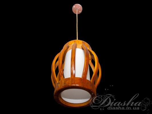 Этот чудненький светильник из натурального дерева так украсит Вашу уютную кухню или прихожую. Вы можете приобрести его, не обращая никакого внимания на высоту потолков в Вашей квартире. Ведь само название говорит о том, что этот подвес – регулируемый. Хорошим доводом для гостеприимных хозяек является материал, из которого изготовлен данный светильник – ведь дерево легко моется, является натуральным и экологичным товаром и при этом - так привлекательно выглядет! И ещё одним весомым доводом станет возможность применения в нем различного типа ламп. Это может быть и знакомая с детства лампа накаливания, и экономка, и светодиодная на патрон E27.