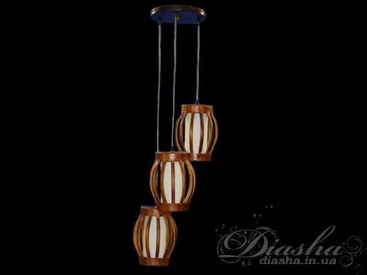 Натуральная продукция все больше покоряет сердца наших покупателей и поэтому данный светильник очень востребован в наше время. Наверняка - каждому хочется иметь у себя дома натуральные товары бытового назначения. К тому же, дерево легко моется и привлекательно смотриться. Одним из основных достоинств этого светильника является возможность регулирования длины подвеса для каждого плафона в отдельности. Это означает, в первую очередь, что высота потолков в квартире теперь не имеет никакого значения. А во-вторых, это позволяет каждый раз самому менять дизайн этого светильника. И кроме того, в нем можно использовать различные типы ламп - накаливания, экономку или светодиодную на патрон E27. Заметим, что и сами лампы Вы тоже сможете у нас приобрести.