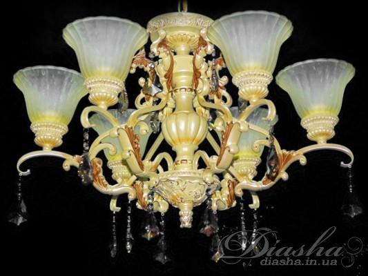Словно пышный букет смотрится эта, по-настоящему прекрасная, люстра. Она будет к месту и в уютной спальне, и в роскошной гостиной. Её необыкновенный и восхитительный дизайн будет лучшим подарком ко дню свадьбы или новоселью.Классические люстры этой модели с обыкновенными лампами накаливания, led лампами или «экономками» на патрон Е27 внесут романтические нотки в любой интерьер. Не упустите свой шанс украсить семейное «гнездышко», способное доставить истинную радость и наслаждение Вашим домочадцам.
