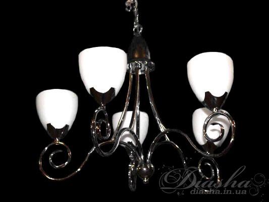 Любую классическую люстру отличает безупречное сочетание лаконичных форм с изяществом плафонов. Эта чудесная люстра гармонично впишется в любой интерьер – классический, современный и даже в стиле «хай-тек»! Солидность, строгость и простота - эти понятия идеально переплелись в новой серии классических светильников. Такую люстру легко представить в своей гостиной или спальне. Своим грациозным видом она может украсить любое кафе или ресторан, гостиницу или офис. К тому же, у Вас появилась уникальная возможность выбора исполнения этой люстры в золотом или хромированном вариантах. Классическиелюстры этой модели с обыкновенными лампами накаливания, экономками или светодиодными на патрон Е14 внесут благородные нотки в любой интерьер!