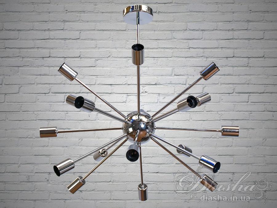 Лаконичный и в тоже время очень стильный дизайн этой люстры на 18 ламп в стиле лофт подойдет для ценителей минимализма и свободы мысли в интерьере.Стиль «Лофт» сейчас очень популярен, его любят как творческие личности, так и весьма практичные люди, предпочитающие комфорт и простоту в интерьере. Люстры в стиле «лофт» идеально впишутся в современные дома, квартиры, кафе, арт-пространства, коворкинги, квеструмы. За счет регулировки шнура можно подобрать оптимальную высоту светильника.Идеально сочетается с лампой Эдиссона.Лампа в комплект не входит.