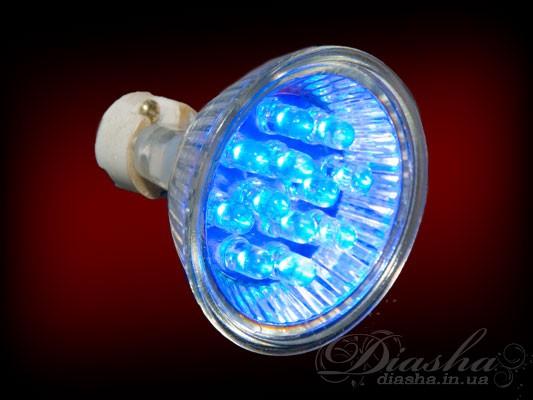 Лампа диодная MR16Светодиодные лампы