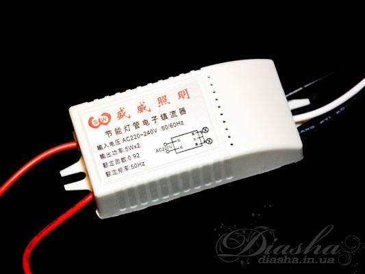 ЭПРУ для энергосберегающих ламп (экономок) 2 лампы по 5ВтЭлектрофурнитура, Трансформаторы и ПРУ